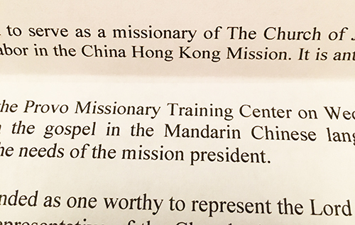 Missionary Letter